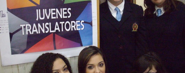 Concorso Juvenes Translatores: menzione a un'alunna del nostro Liceo